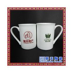辰天陶瓷  颜色釉马克杯  定做马克杯  马克杯订做厂家