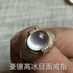 水晶对戒 别具一格的豪镶高冰旦面戒指生产
