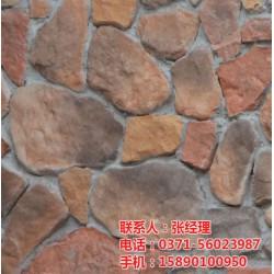 黄石文化砖供应商,黄石水泥文化石品牌,黄石
