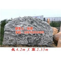 天然景观石图片|大浦工业园景观石|博茂园林