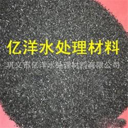 1000碘值椰壳活性炭厂家 椰壳活性炭纯净水