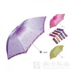 合肥天堂伞价格|合肥天堂伞批发|合肥天堂伞
