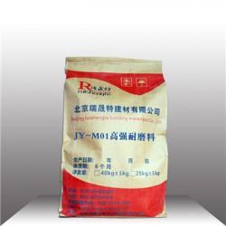 明水县卸煤槽内衬高强耐磨料厂家经销处