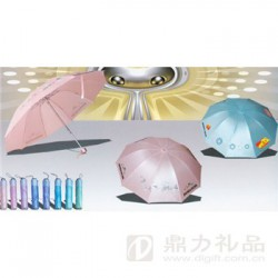 合肥天堂伞|合肥天堂伞价格|天堂伞批发代理