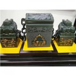 普天同庆景泰蓝对瓶  三位大师联手设计
