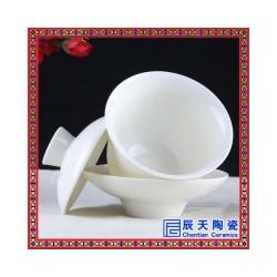 陶瓷盖碗  定做盖碗 盖碗订做厂家