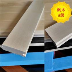 广东篮球地板厂家/运动地板安装厂家