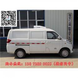 六盘水江淮冷藏车价格?冷藏车厂家|冷藏车