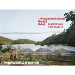 供应-从化实用型农用大棚一亩地的造价是多