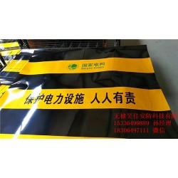 供应防撞反光警示贴 防撞反光膜 防撞膜厂家