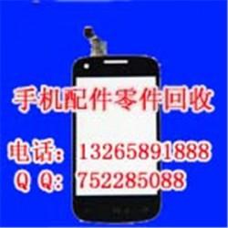 长期收购htca9手机A面