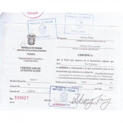 巴拿马馆组织机构加签