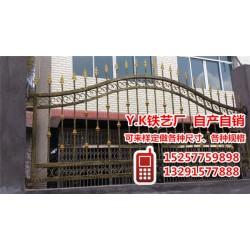 铁艺围栏生产厂家,Y.K铁艺厂(在线咨询),铁