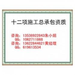 湘桥专业办理钢结构工程资质