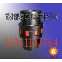 府谷县联轴器,XL3星型联轴器(咨询),泰