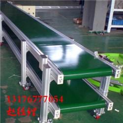 上海铝型材输送机厂家/加工定制