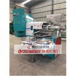 高平两相电榨油机/茶籽榨油机厂家直销质量