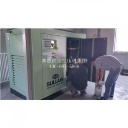 LS12-60寿力空压机配件