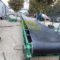 济源移动带式皮带输送机 输送机电器设备