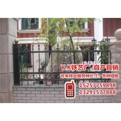 Y.K铁艺厂工艺精致(图)|铁艺围栏哪家好|铁