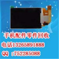 诚信收购联想a8液晶屏,显示屏,求购手机零