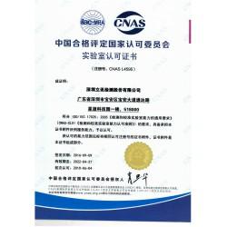 电子琴澳洲SAA认证怎么做,要什么资料,费