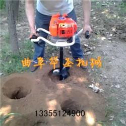 林木移栽挖坑机 汽油打眼机 螺旋打坑机