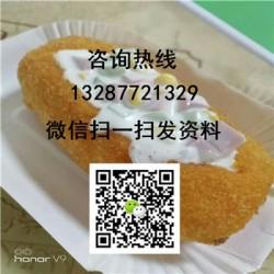 湘潭薯芋萱烤红薯加盟店面,潮流的新地标