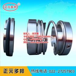 ZY124-25机械密封|正元多邦水封|忻州机械密
