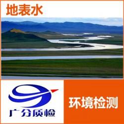 江门自家井水检测中心