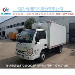 福田8.6米冷藏厢式车在哪买价格划算