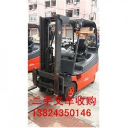 惠州淡水收购二手叉车、 惠州淡水二手叉车