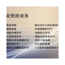 北京申请进出口权办理对外贸易经营者备案登记流程