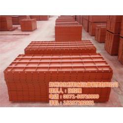 红桥模板(多图)_出售箱梁模板