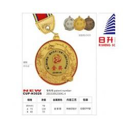 便利的金属奖杯定制——供应青岛专业的全金