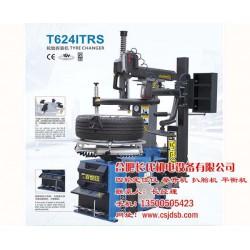 长氏机电设备(图),小型扒胎机价格,合肥扒胎