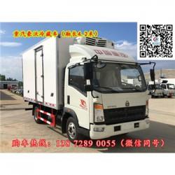 吴忠市小型冷藏车价格冷藏车销售|厂家直销