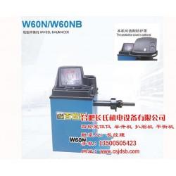 长氏机电设备(多图)|自动平衡机|淮南平衡机