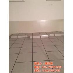 天津波鼎机房地板、PVC防静电地板供应商、P