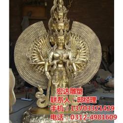 制作三面观音铜像,观音铜像,铜佛像生产厂家