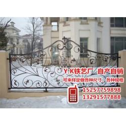 铁艺围栏价格_Y.K铁艺厂价格实惠_铁艺围栏