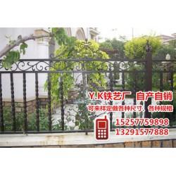 甘肃铁艺围栏|Y.K铁艺厂质量可靠|铁艺围栏
