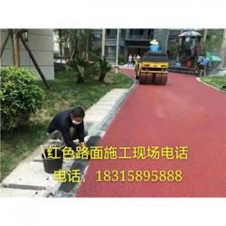高密彩色沥青路面施工厂家平特达