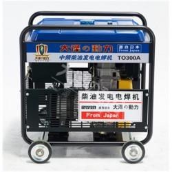 车载移动式300A柴油发电电焊机报价