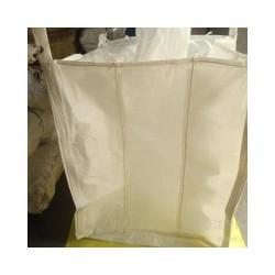 方底阀口袋厂家——品牌好的山东集装袋价位