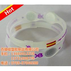 负离子手环定制、负离子手环、百顺硅塑胶制