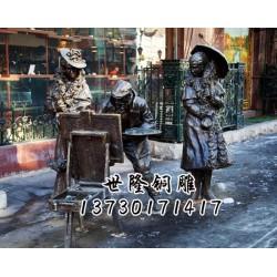 陕西人物雕塑_世隆铜雕塑_人物雕塑铸造厂