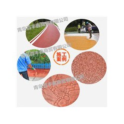 百丰鑫彩色路面喷涂、改色、保养三合一喷涂剂