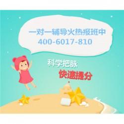 昆明一年级小孩子学汉语拼音都去哪?家长推