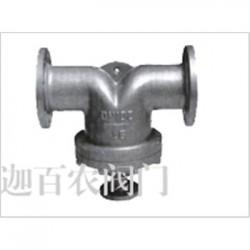 销售UFS2汽水分离器|迦百农阀门厂家参数介